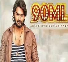 90ML Songs Telugu