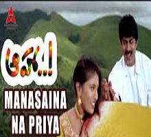 Aaha Songs Telugu