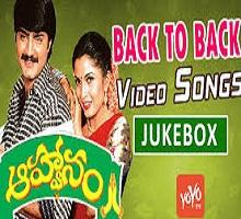 Aahwanam Songs Telugu