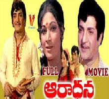 Aaradhana Songs Telugu