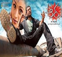 Aaru Songs telugu
