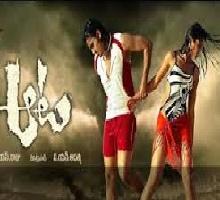 Aata Songs Telugu