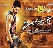 Aatadukundham Raa Songs Telugu