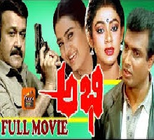 Abhi Songs Telugu