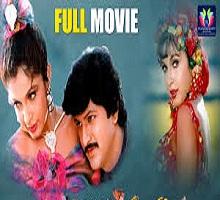 Adhirindhi Alludu Songs Telugu