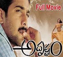 Adrushtam Songs Telugu