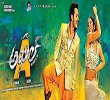 Akhil Songs Telugu