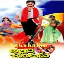 Allari Premikudu Songs Telugu