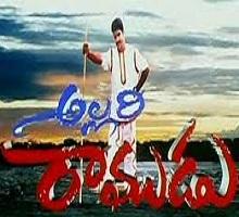Allari Ramudu Songs Telugu