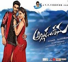Alludu Seenu Songs Telugu