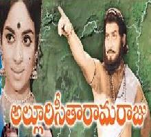 Alluri Seetharama Raju Songs Telugu
