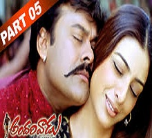 Andarivaadu Telugu Mp3