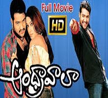 Andhrawala Songs Telugu