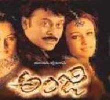 Anji Songs Telugu