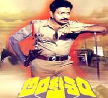 Ankusam Songs Telugu