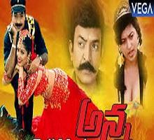 Anna Songs Telugu