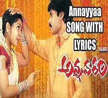 Annavaram Songs Telugu