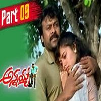 Annayya Songs Telugu
