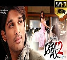 Arya Hd Songs