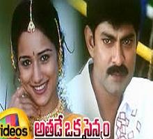 Athade Oka Sainyam Songs Telugu