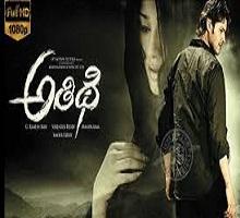Athidhi Songs Telugu