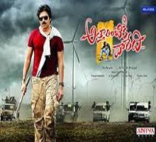 Attarintiki Daredi Songs Telugu