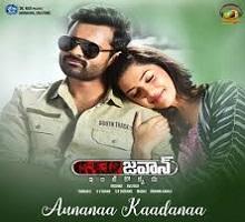 Aunanaa Kaadanaa Song Telugu