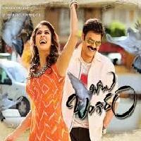 Babu Bangaram Songs Telugu
