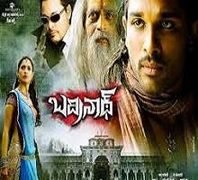 Badrinath Songs Telugu