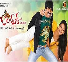 Baladoor Songs Telugu