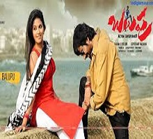 Balupu Songs Telugu
