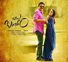 Bangaram Songs Telugu