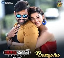 Bangaru Song Telugu