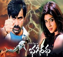 Bhageeratha Songs Telugu