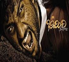 Bheemili Kabaddi Jattu Songs Telugu