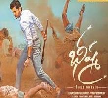 Bheeshma Songs Telugu