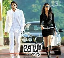 Billa Songs Telugu