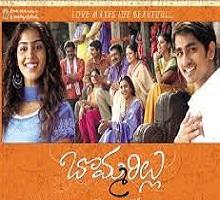 Bommarillu Songs Telugu