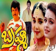 Brahma Songs Telugu