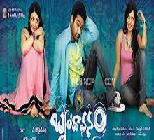 Brindavanam Hd Songs