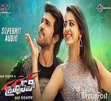 Bruce Lee Songs Telugu