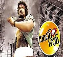 Bumper Offer Songs Telugu