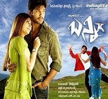 Bunny Hd Songs