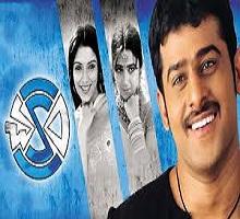 Chakram Songs Telugu