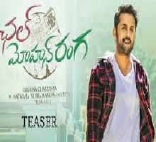 Chal Mohan Ranga Songs Telugu