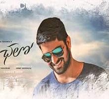 Chalo Songs Telugu