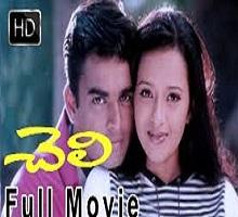 Cheli Songs Telugu
