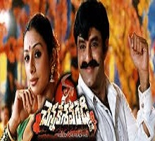 Chennakasava Reddy Songs Telugu