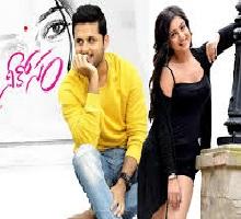 Chinnadana Neekosam Songs Telugu