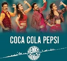 Coca Cola Pepsi Song Telugu